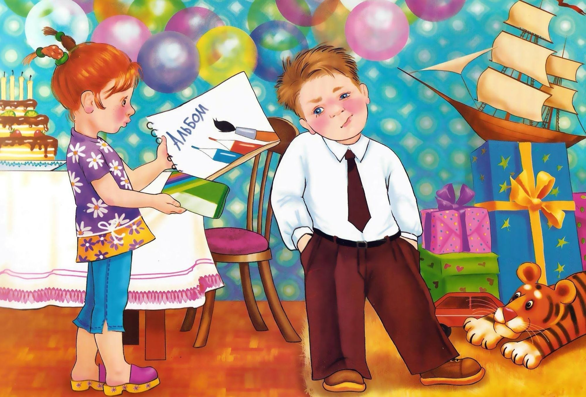 Картинки гостевой этикет для детей